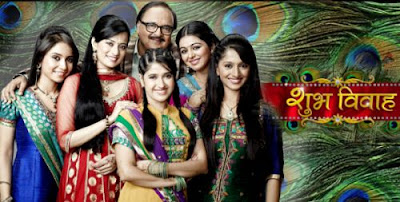 Shaurya Serial Title Song MP3 Download - aiohoworg