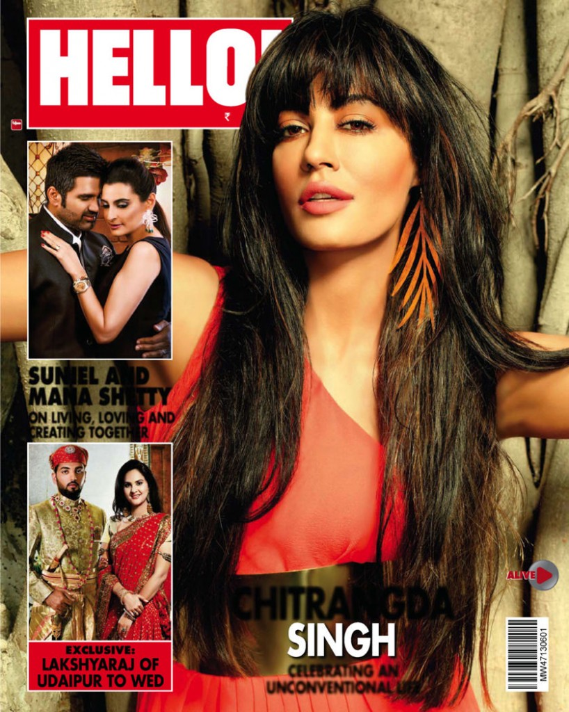 Chitrangada Singh Sizzling On Hello Magazine