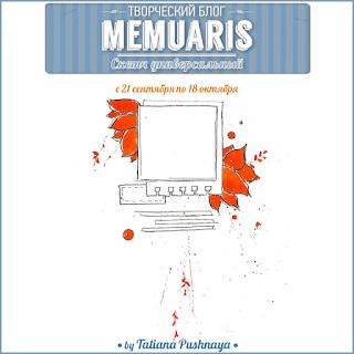 http://memuaris.blogspot.de/2015/09/memuaris-scrapbooking-sketch-challenge.html