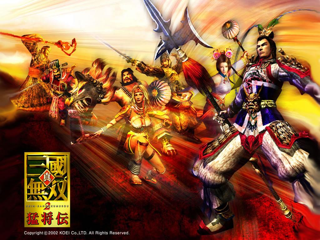 PS2 Dynasty Warriors 3 Cheats