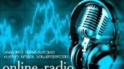 პირველი ინტერნეტ რადიო ხობში