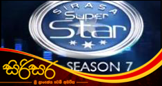 Sirasa Superstar Season 7 2016.05.29