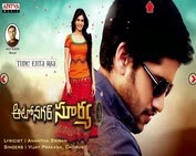 Autonagar Surya 2014 Telugu Movie Watch Online