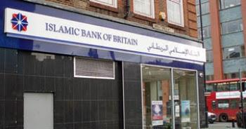 Perbandingan Bank Syariah Dengan Bank Konvensional