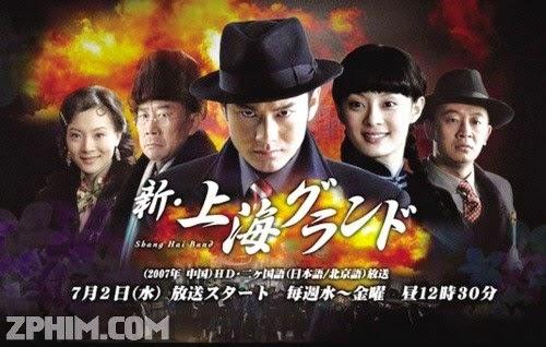 Ảnh trong phim Tân Bến Thượng Hải - Shanghai Bund 1