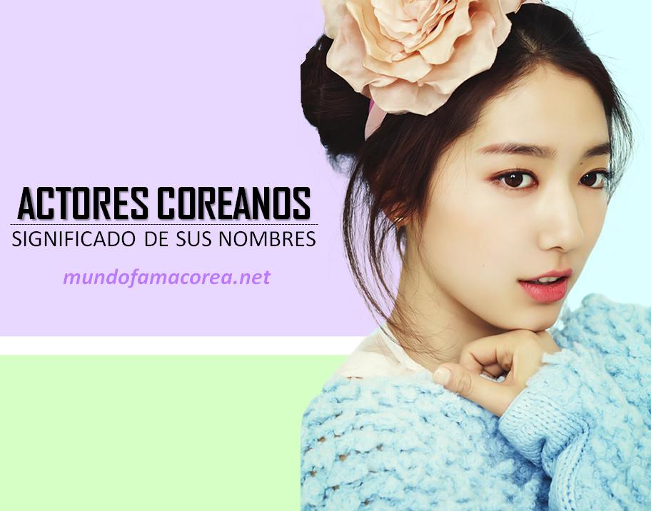 Actores Famosos De Corea | apexwallpapers.com