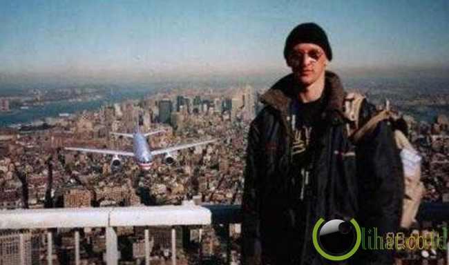 Gedung WTC