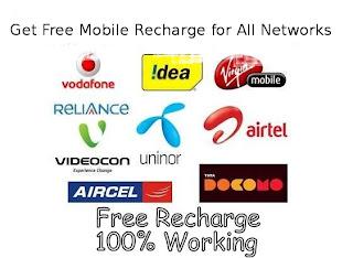 free-mobile-recharge-balance-airtel-idea-vodafone-docomo-uninor-aircel-virgin-relaince-videocon-bsnl