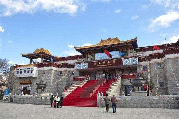 The Most Famous Top Located City Of World Is Unquestionably Lhasa Capital Tibet Has Over 260000 Population And In