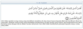 Ilmu 31 Surat AtTaubah ayat 109 serta tafsir depag RI