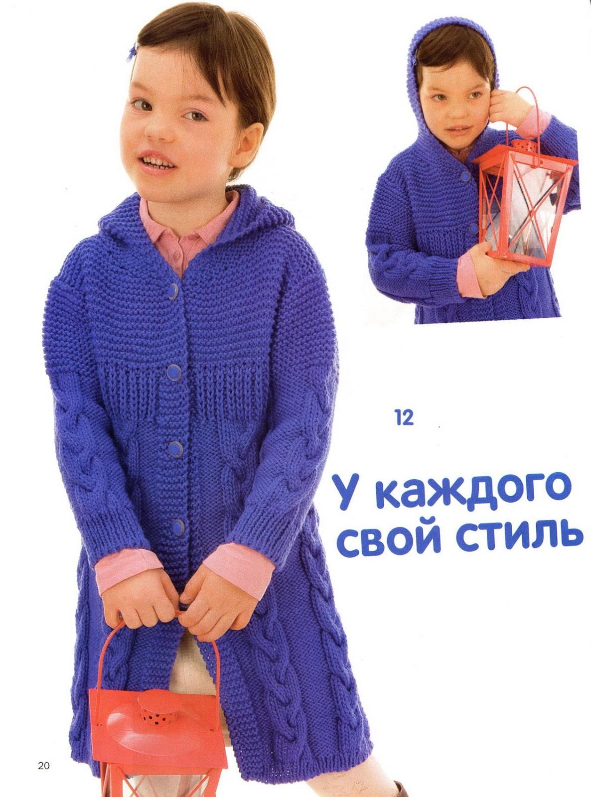 Балоневые Женские Зимние Костюмы