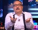 - برنامج 25/30 - مع إبراهيم عيسى حلقة الثلاثاء 18-11-2014