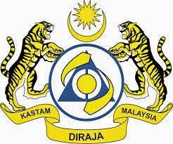 Jabatan Kastam Diraja Malaysia