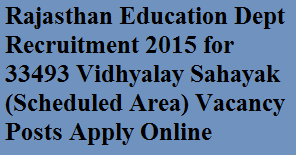 Rajasthan Education Dept Recruitment 2015 for 33493 Vidhyalay Sahayak (Scheduled Area) Vacancy Posts Apply Online