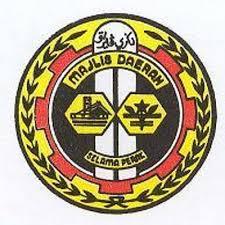 Jawatan Kosong di Majlis Daerah Selama (Mdselama)