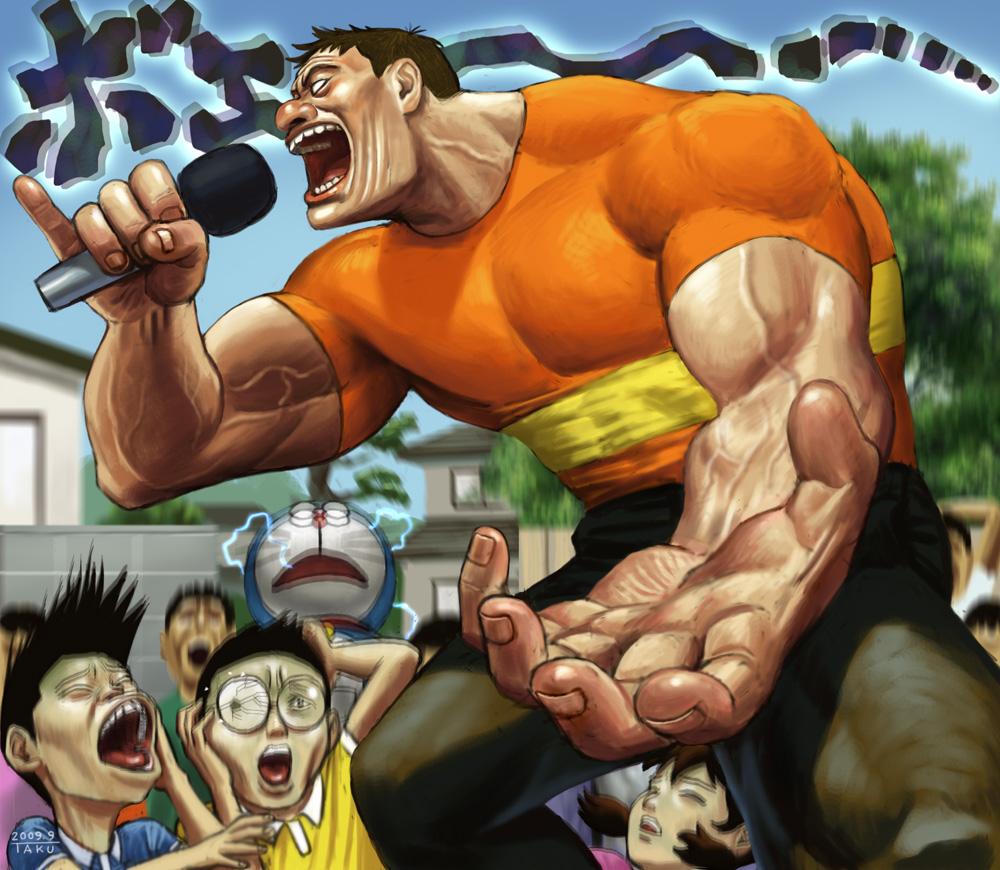 Doraemon Nobita No BIOHAZARD [โดราเอม่อนกับโนบิตะตะลุยโลก