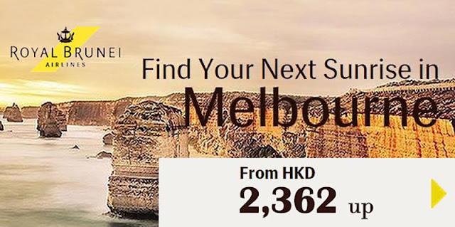 汶萊皇家航空 明年早鳥平盤,香水飛墨爾本HK$2,362起,明年2至5月出發!