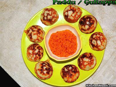 paddu guliappa recipe