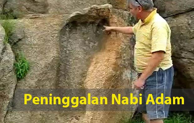 Peninggalan Nabi Adam