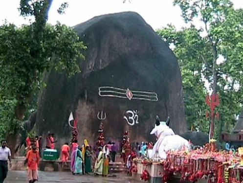 Chamatkarik Bhuteshver Naath Shivling