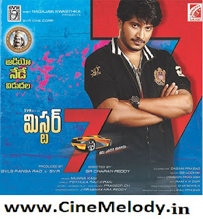 Mr 7 Telugu Mp3 Songs Free  Download -2012