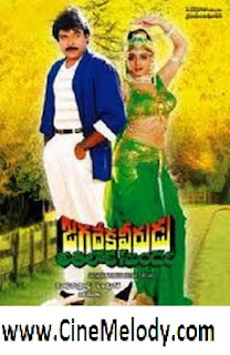 Inti Guttu Telugu Mp3 Songs Free  Download -1984