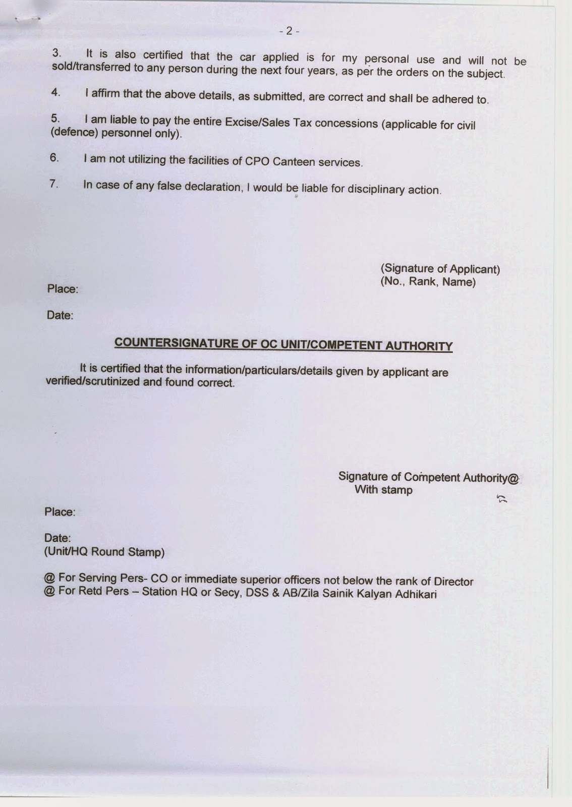 Application format for grant of special sanction for purchase of car application format for grant of special sanction for purchase of car through csd spiritdancerdesigns Image collections
