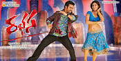 Rabhasa Movie wallpapers and posters-thumbnail-2