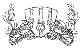 Arsenal_crest_1888.png