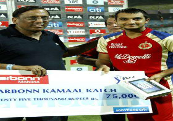 Harshal-Patel-Karbonn-Kamaal-Katch-v-DD
