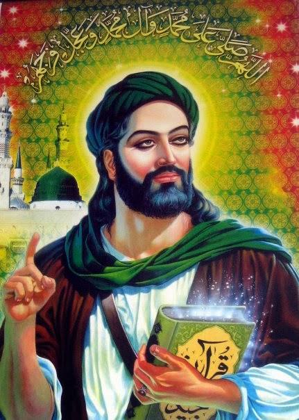 سيرة الرسول الأعظم عليه أفضل التحيات