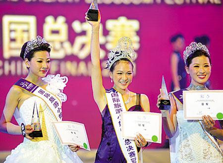 Miss Tourism Queen International Xia Mei Zi