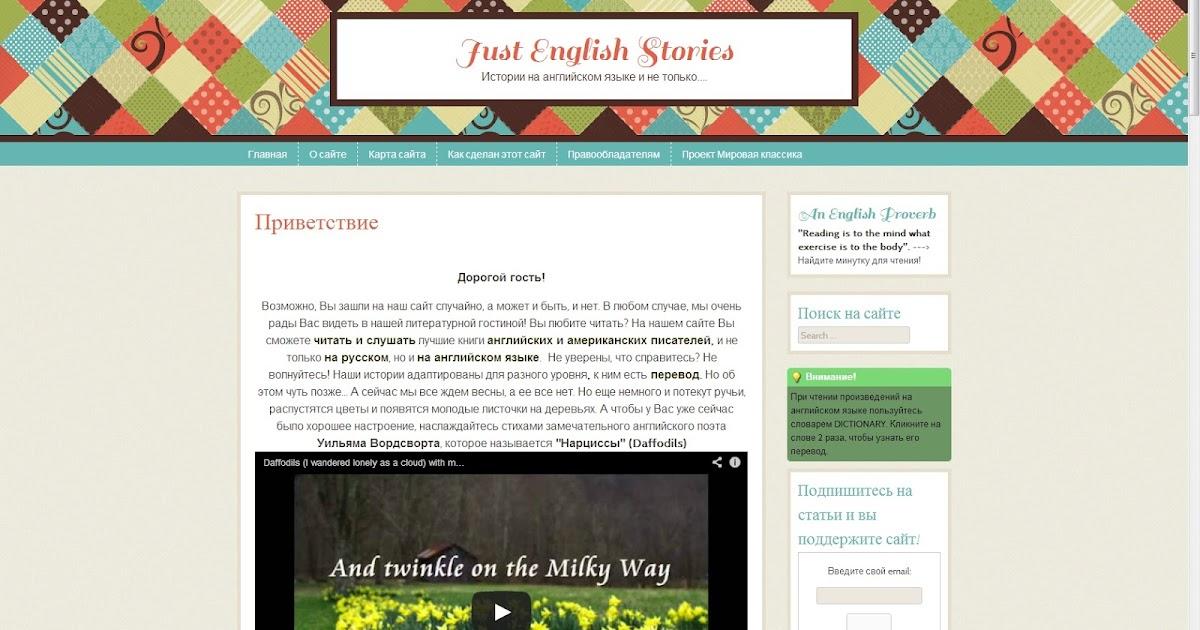 Как сделать презентацию на английском - английский