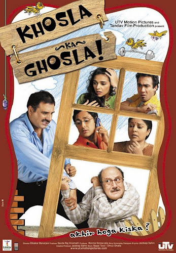 Khosla Ka Ghosla (2006) Movie Poster
