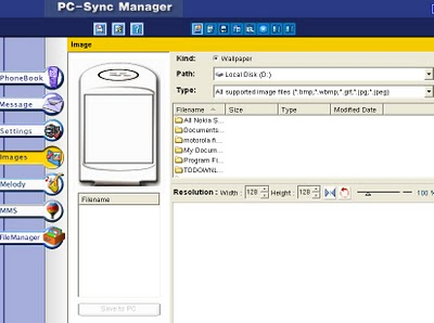 Free Download China Mobile PC Suite
