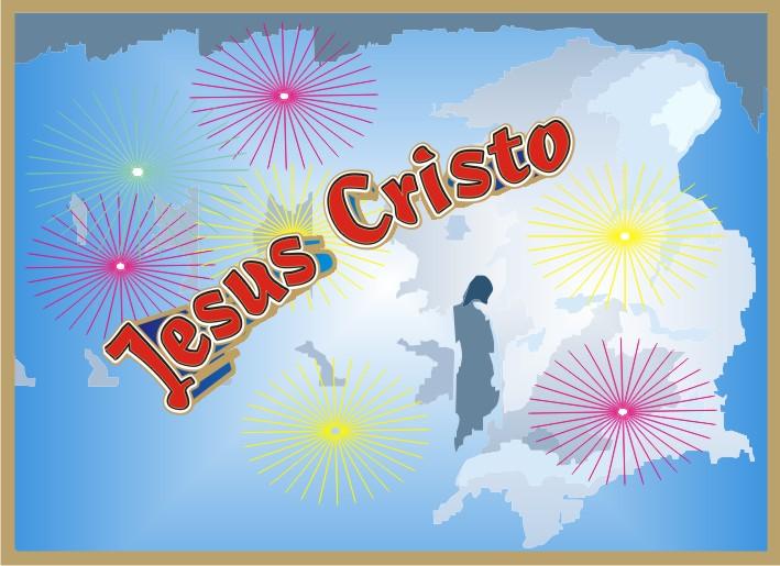 A Ascenção de Jesus