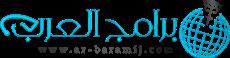 برامج العرب