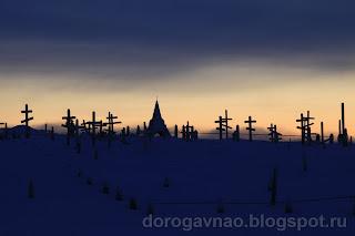 Поселковое кладбище. Остров Вайгач. Ненецкий автономный округ. Природа НАО.