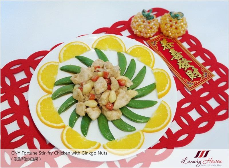 chinese new year stir fry chicken ginkgo nuts