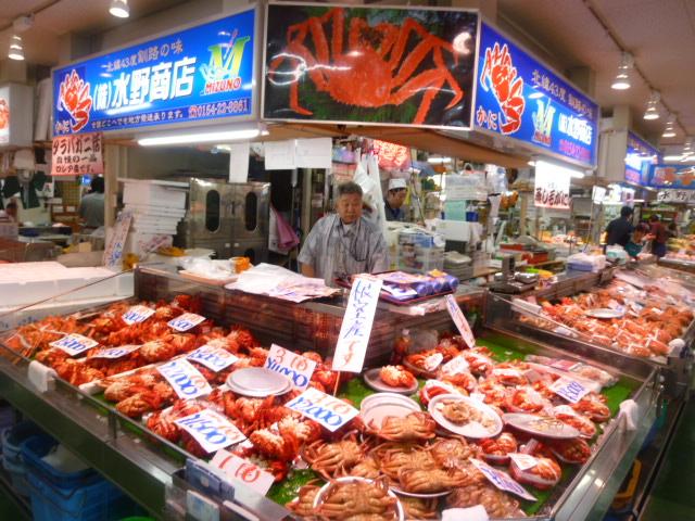 What wonderful travels in hokkaido japan ichibatei for Fish market restaurant