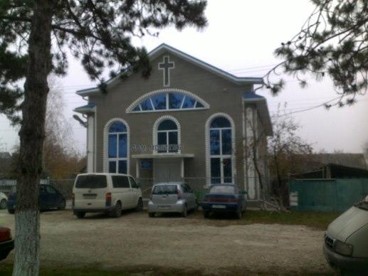 центр баптистов в Крымске