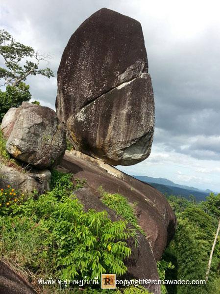 หินพัด หินมหัศจรรย์ จ.สุราษฎร์ธานี