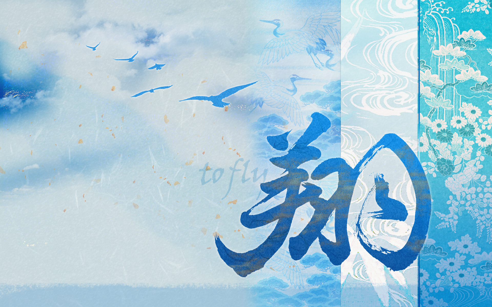 Beautiful calligraphy wallpapers hd