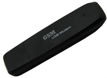 daftar harga modem gsm terbaru