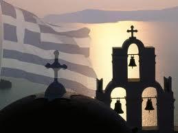 Εἰς τὸ ὄνομα τῆς Ἁγίας καὶ Ὁμοουσίου καὶ Ζωοποιοῦ καὶ Ἀδιαιρέτου Τριάδος