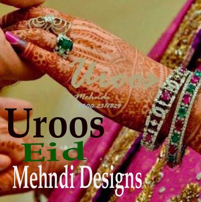 Latest Eid Henna Deigns for Women