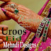 Latest Eid Henna Deigns for Women | Eid Mehndi Designs Collection for Girls by Uroos