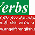 Verbs - Regular - Irregular Verbs (PDF) English Grammar