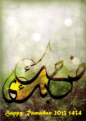 Welcome Ramadan 2013 greeting Cards
