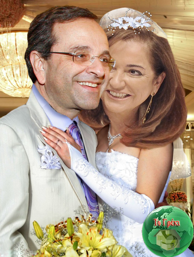 Ε, ρε γλέντια, γάμος στη Συγγρού!